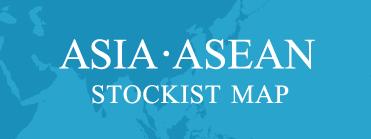ASIA・ASEAN STOCKIST MAP