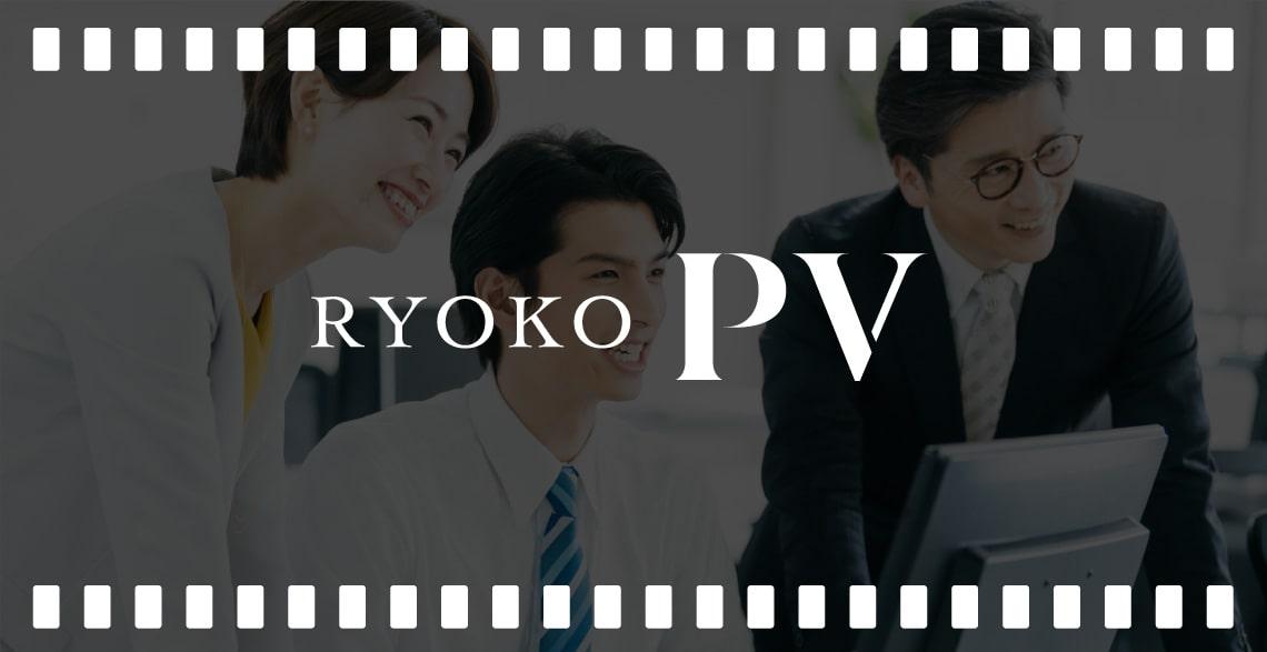 RYOKO PV